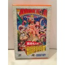 Adventure Island II 2 Nintendo Famicom