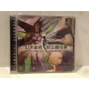 Elemental Gearbolt Sony Playstation 1 PS1 Jap