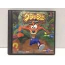 Crash Bandicoot Sony Playstation PS1 Jap