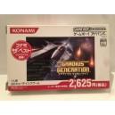 Gradius Generation Nintendo Game Boy Advance GBA Jap