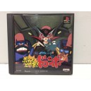Bokan To Ippatsu ! Doronboo Sony Playstation 1 PS1 Jap