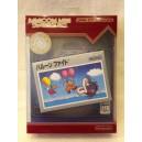 Ice Climber (Famicom Mini Collection)