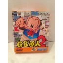 GB Genjin 2 (BC Kid 2) Nintendo Game Boy GB Jap