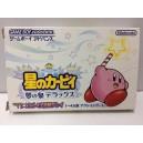 Hoshi No Kirby Yume No Izumi Nintendo Game Boy Advance GBA Jap