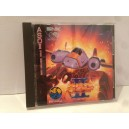 ASO II 2 (Alpha Mission 2) SNK Neo Geo CD Jap