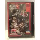 Metal Slug 5 SNK Neo Geo AES Jap