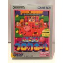 Kirby No Block Ball Nintendo Game Boy Japan