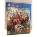 Yakuza Ishin Sony Playstation 4 PS4 Japan