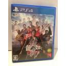 Yakuza Ishin Sony Playstation 4 PS4 Japan