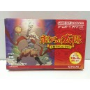 Boktai Bokura No Taiyo Nintendo Game Boy Advance GBA Japan