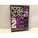 Capcom Retro Game Collection Vol 2 Sony Playstation 1 PS1 Jap