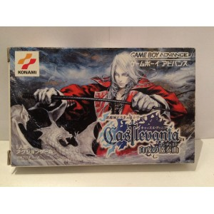 Castlevania Harmony of DIssonance Nintendo Game Boy Advance GBA Jap