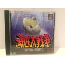 Kaitei Daisensou (In The Hunt) Sony Playstation 1 PS1 Jap