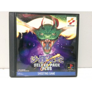Salamander Deluxe Pack Plus Sony Playstation 1 PS1 Jap