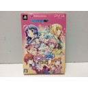 Galgun Special Edition Sony Playstation 3 PS3 Jap