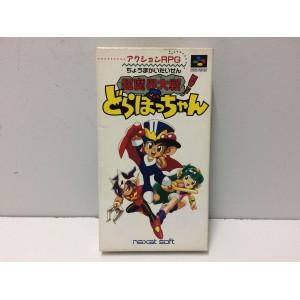 Dorabo Chan Nintendo Super Famicom SFC