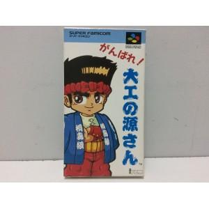 Daiku No Gensan (Hammerring Harry) Nintendo Super Famicom SFC