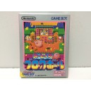 Kirby Block Ball Nintendo Game Boy Jap