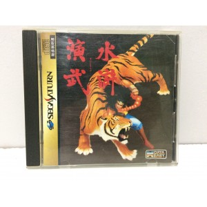 Outlaws of the Lost Dynasty Sega Saturn Jap