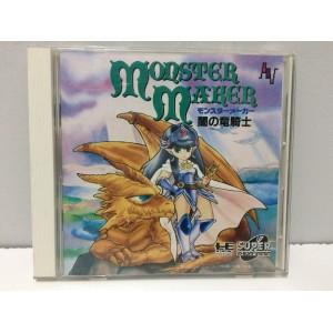 Monster Maker NEC Pc Engine PCE Super Cd Rom