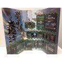 Pop DoDonPachi Daifukkatsu Cave Arcade Loose