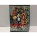 Cyber Lip SNK Neo Geo AES JAP