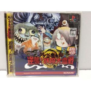 Gegege No Kitaro Sony Playstation 1 PS1 Jap
