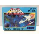 Argus Nintendo Famicom Fc