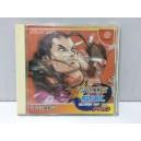 Capcom VS SNK Millenium Fight 2000 Pro Sega Dremcast Jap