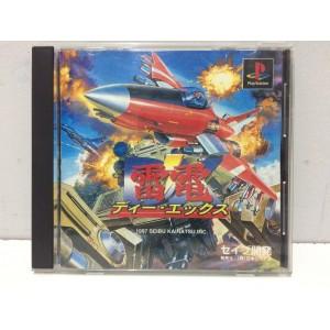 Raiden DX Sony Playstation 1 PS1 Jap