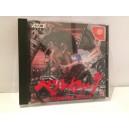 Berserk Sega Dreamcast Jap
