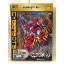Cyberbots (Limited Edition) Sega Saturn Jap