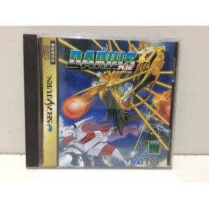 Darius Gaiden Sega Saturn Jap