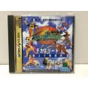 Decathlete Sega Saturn Jap