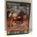 "Art Of Fighting ""Anthology"" Sony Playstation 2 PS2 Jap"