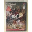 """Castlevania """"Lament Of Innocence"""""""