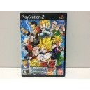 Dragon Ball Z Sparking Neo (Budokai Tenkaichi 2) Sony Playstation 2 PS2 Jap