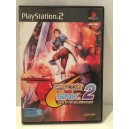 Capcom VS SNK 2 Sony Playstation 2 PS2 Pal